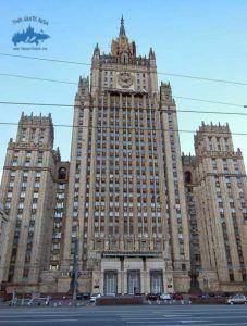 ministerio asuntos exteriores tour gratis rusia