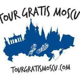 Tours Gratis Moscú ❤❤