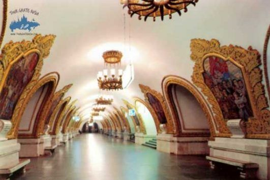 Tour guiado en el Metro de Moscú; Excursión en Metro de Moscú; Tour en Metro de Moscú