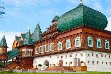 Visita guiada Kolomenskoe Tsaritsino; Excursión Kolomenskoe Tsaritsino; Tour Kolomenskoe Tsaritsino