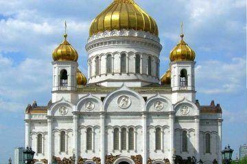 Free tour Moscú; Tour gratis Moscú; Excursión centro de Moscú