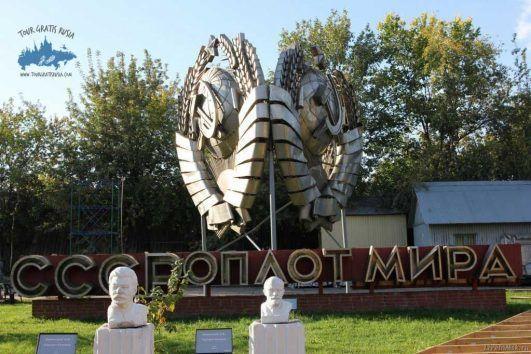 Tour a pie en Moscú; Walking city en Moscú; Excursión a pie en Moscú