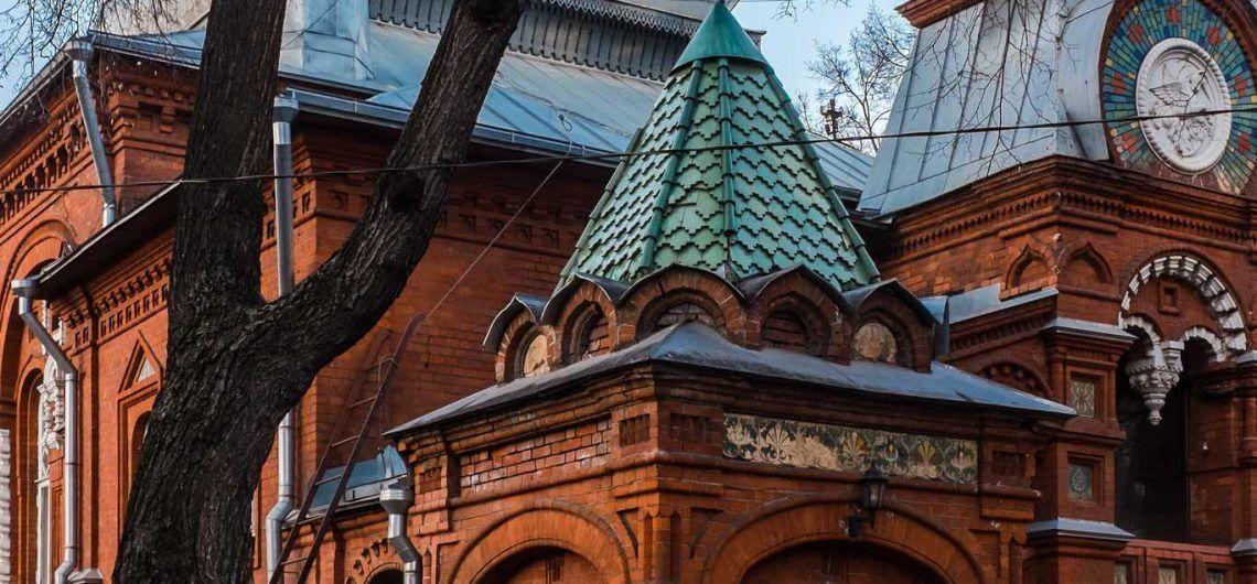 Recorrer el Museo biológico de Moscú; Que ver en el Museo de Biología Timiryazev; Visitar el Museo de Biología Timiryazev