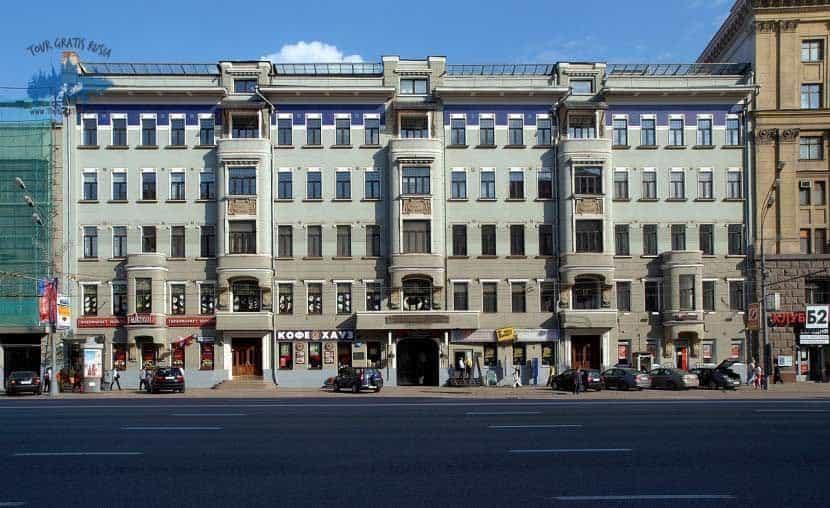 Recorrer el Museo de Bulgákov en Moscú; Visitar el Museo de Bulgákov en Moscú; Que ver en el Museo de Bulgákov en Moscú
