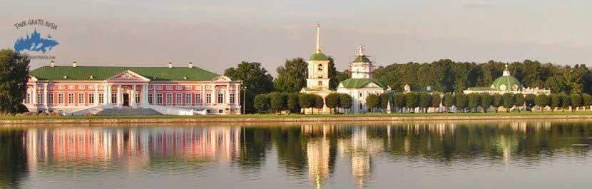 Recorrer el Museo Kuskovo en Moscú; Visitar el Parque Kuskovo en Moscú; Que ver en la Mansión Kuskovo en Moscú