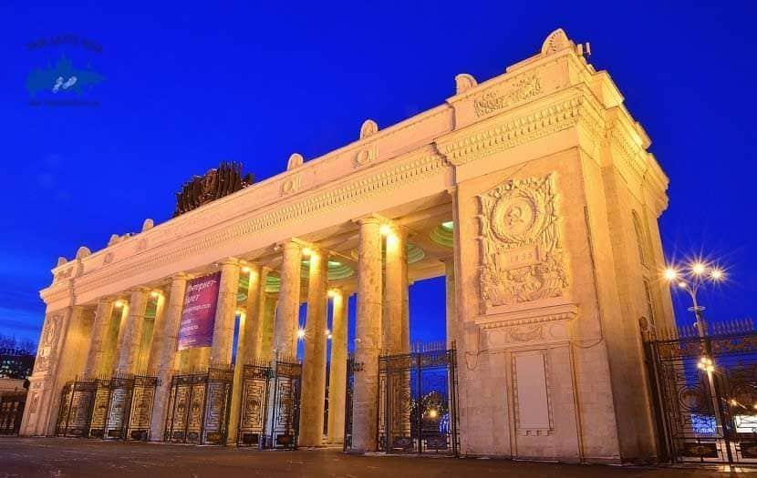Excursionar en el Parque Gorki en Moscú; Visitar el Parque Gorki en Moscú; Que ver en el Parque Gorki en Moscú