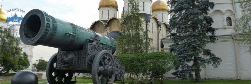 Conocer el Cañón del Zar en Moscú; Como llegar al Cañón del Zar en Moscú; Visitar el Cañón del Zar en Moscú