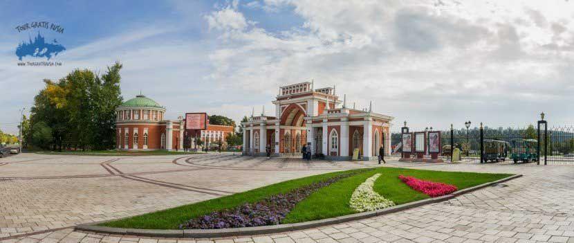 Como llegar al Parque Tsaritsyno de Moscú; Visitar el Parque Tsaritsyno de Moscú; Que ver en el Parque Tsaritsyno de Moscú