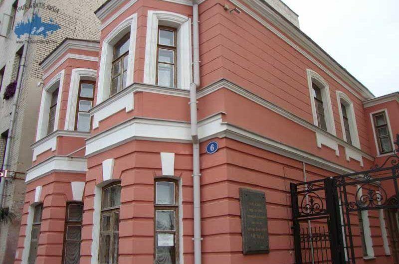Visitar el Museo de Chéjov en Moscú; Excursionar en el Museo de Chéjov en Moscú