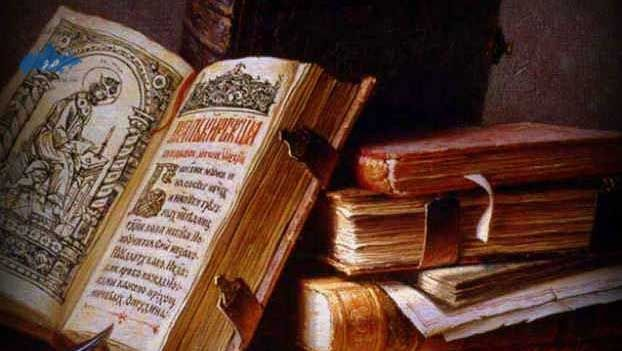 Excursionar en la biblioteca de Iván el Terrible Moscú; Visitar la biblioteca de Iván el Terrible Moscú; Que ver en la biblioteca de Iván el Terrible Moscú