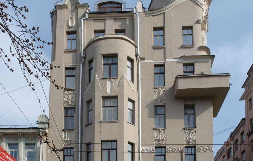 Hacer visita guiada en la Casa Vacacional de Filatova Moscú; Excursión en la Casa Vacacional de Filatova en Moscú; Visitar la Casa de Filatova en Moscú