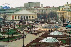 Cosas gratis en Moscú