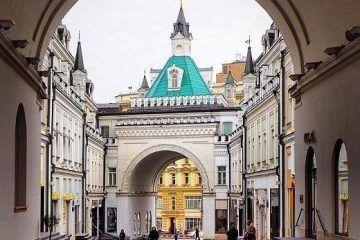 Excursión en español leyendas de Moscú; Tour de leyendas en Moscú; Excursión de leyendas en Moscú